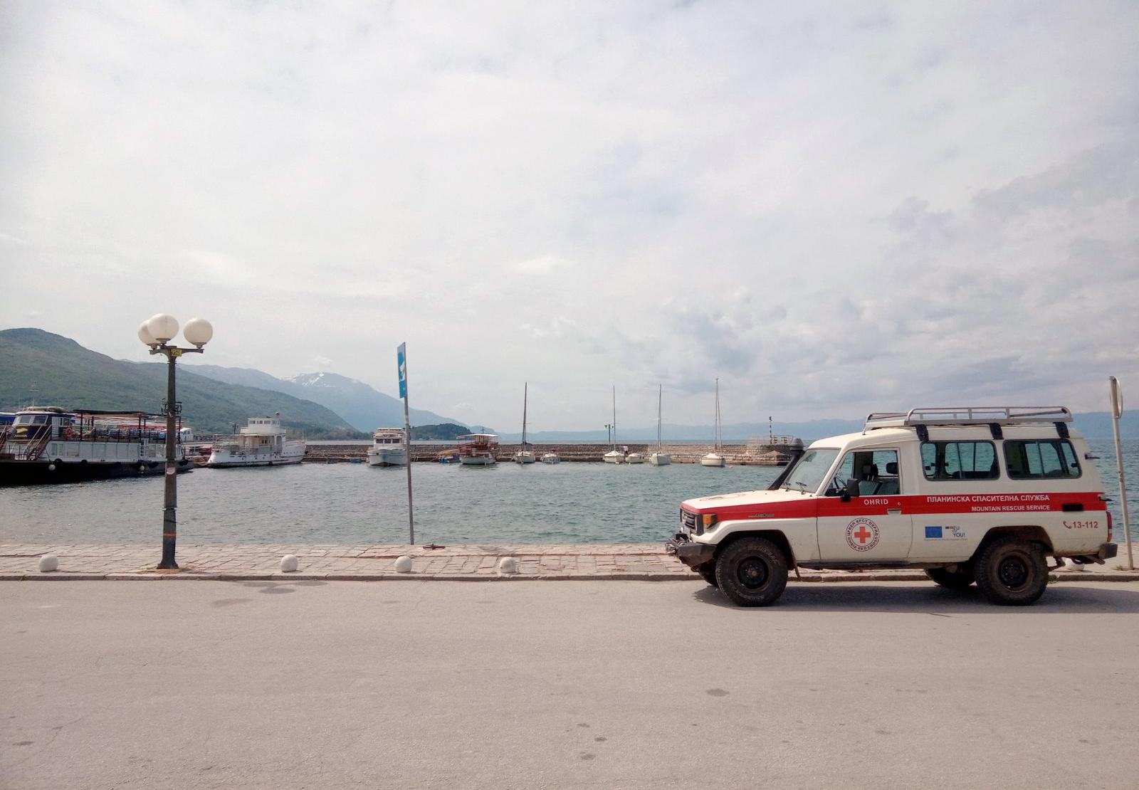 Асистенција за поддршка на едрењето во Охрид и подигнување на еколошката свест за одржливо искористување на природните ресурси